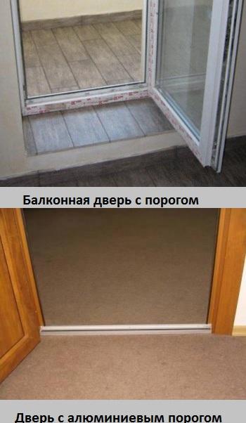 Пластиковые двери на балкон, балконные пластиковые двери пвх.